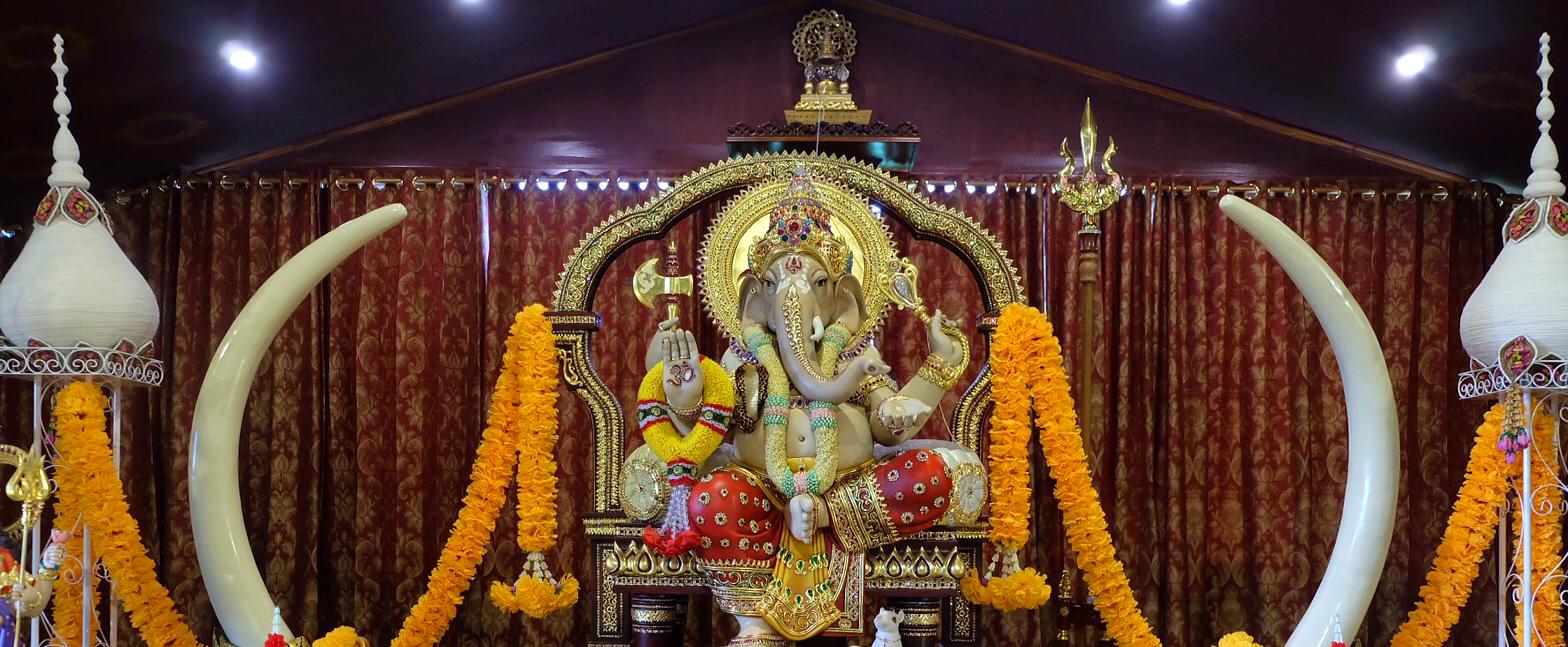 Lord Ganesha museum